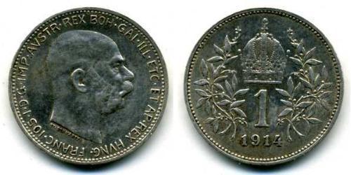 1 Krone 奥匈帝国 (1867 - 1918) 銀 弗朗茨·约瑟夫一世 (1830 - 1916)