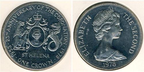 1 Krone Saint Helena (1981 - ) Copper/Nickel Elizabeth II (1926-)