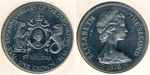 1 Krone Saint Helena (1981 - ) Copper-Nickel Elizabeth II (1926-)