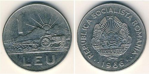 1 Lev Socialist Republic of Romania (1947-1989) Steel/Nickel