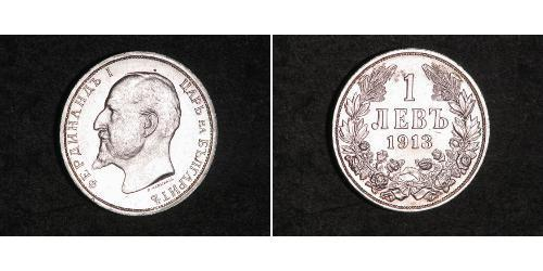 1 Lev Kingdom of Bulgaria (1908 - 1946) Silver Ferdinand I of Bulgaria (1861 -1948)