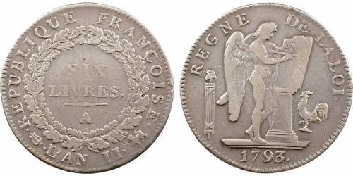 1 Livre Première République française  (1792-1804) Argent