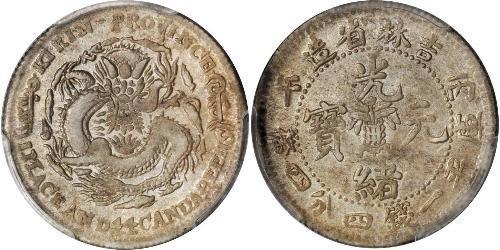 1 Mace República Popular China Plata