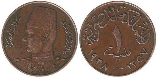 1 Millieme Arab Republic of Egypt  (1953 - ) Bronze