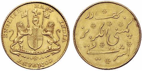 1 Mohur Empire britannique (1497 - 1949) / Compagnie anglaise des Indes orientales (1757-1858) Or