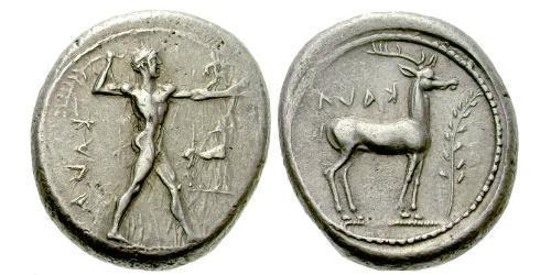 1 Nomos Ancient Greece (1100BC-330) Silver