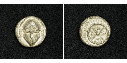 1 Obol Ancient Greece (1100BC-330) 銀