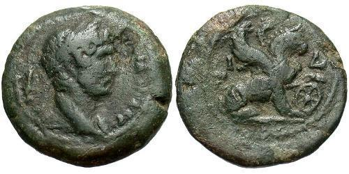 1 Obol Roman Empire (27BC-395) Bronze Hadrian  (76 - 138)