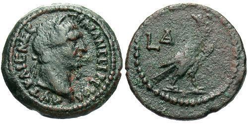 1 Obol Roman Empire (27BC-395) Bronze Trajan (53-117)