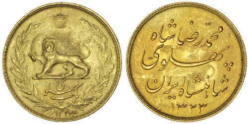1 Pahlavi Iran Oro