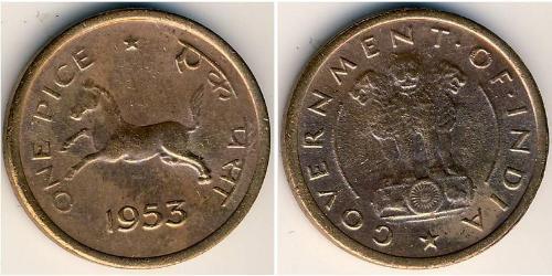 1 Paisa Inde (1950 - ) Cuivre