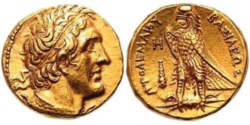 1 Pentadrachm Ptolemaic Kingdom (332BC-30BC) Gold Ptolemy II Philadelphus (309BC-246BC)