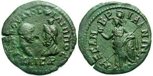 1 Pentassaria Roman Empire (27BC-395) Bronze Philip II (237-249)