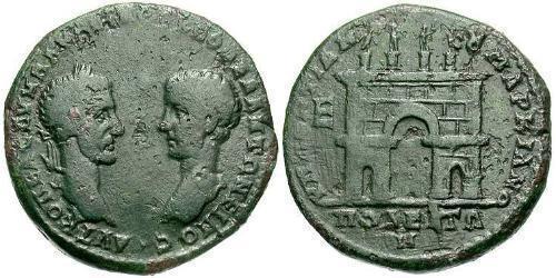 1 Pentassarion Roman Empire (27BC-395) Bronze Macrinus  (165-218)