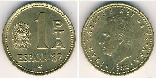 1 Peseta Kingdom of Spain (1976 - ) Bronze/Aluminium Juan Carlos I of Spain (1938 - )