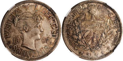 1 Peso Cuba 銀