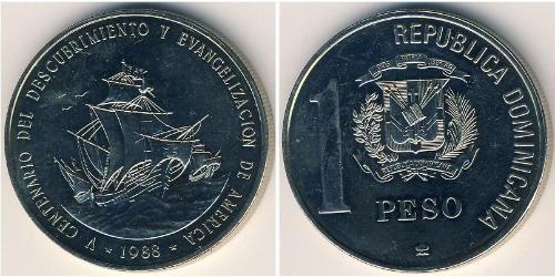 1 Peso Dominican Republic Copper/Nickel