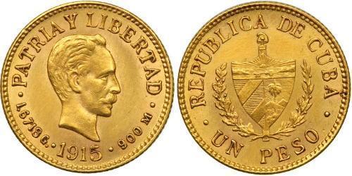 1 Peso Cuba Gold
