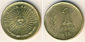1 Peso Argentina (1861 - ) Ottone