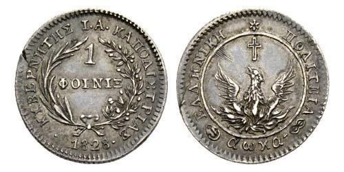 1 Phoenix Греция Серебро