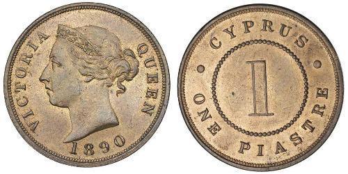 1 Piastre British Cyprus (1878 - 1960)  Victoria (1819 - 1901)