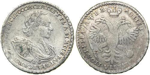 1 Poltina Imperio ruso (1720-1917) Plata Pedro I de Rusia(1672-1725)