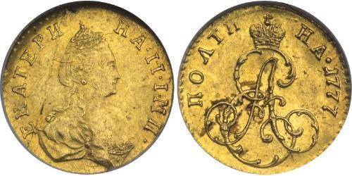 1 Poltina / 1/2 Ruble 俄罗斯帝国 (1721 - 1917) 金 叶卡捷琳娜二世 (1729-1796)