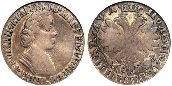 1 Polupoltinnik Russian Empire (1720-1917) Silver Peter the Great (1672-1725)