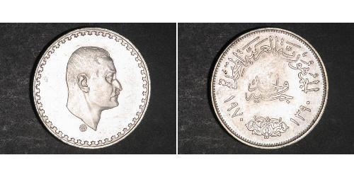 1 Pound 埃及 銀 贾迈勒·阿卜杜-纳赛尔