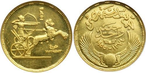 1 Pound Egipto (1953 - ) Oro