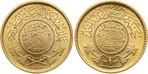 1 Pound / 1 Guinea Arabia Saudita Oro