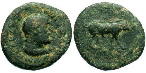 1 Quadrans Roman Empire (27BC-395) Bronze Trajan (53-117)
