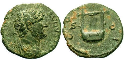 1 Quadrans Roman Empire (27BC-395) Bronze Hadrian  (76 - 138)