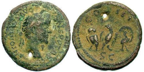 1 Quadrans Roman Empire (27BC-395) Bronze Antoninus Pius  (86-161)