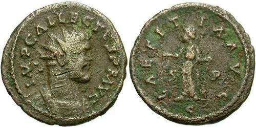 1 Quinarius Britannic Empire (286-296) Bronze Allectus (?-296)