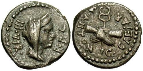 1 Quinarius Roman Republic (509BC-27BC) Silver Mark Antony (83BC-30BC)