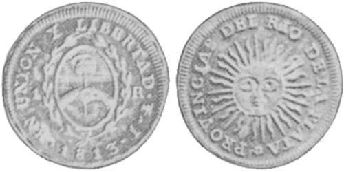 1 Real United Provinces of the Río de la Plata (1810 -1831) Silver