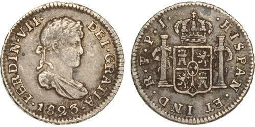 1 Real Viceroyalty of the Río de la Plata (1776 - 1814) / Bolivia Silver Ferdinand VII of Spain (1784-1833)