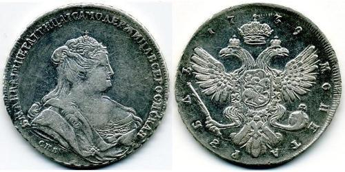 1 Rouble Empire russe (1720-1917) Argent Anna Ivanovna (1693-1740)