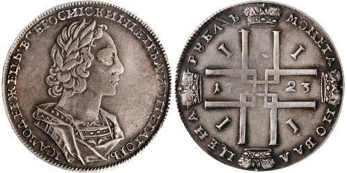 1 Rouble Empire russe (1720-1917) Argent Pierre Ier le Grand(1672-1725)