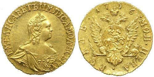1 Rubel Russisches Reich (1720-1917) Gold Jelisaweta I Petrowna (1709-1762)