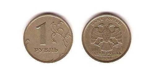 1 Rubel Russische Föderation (1991 - ) / Russland Kupfer/Nickel