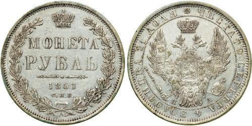 1 Rubel Russisches Reich (1720-1917) Silber Nikolaus I (1796-1855)