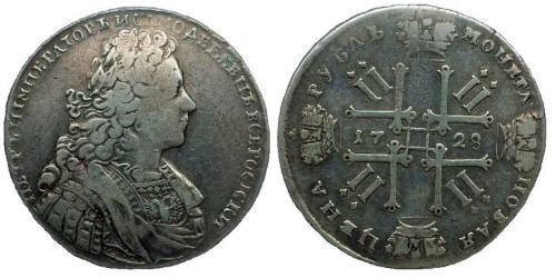 1 Ruble 俄罗斯帝国 (1721 - 1917) 銀 Peter II (1715-1730)