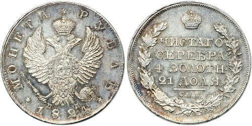 1 Ruble Russian Empire (1720-1917) Silver Alexander I of Russia (1777-1825)