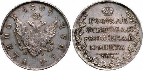 1 Rublo Impero russo (1720-1917) Argento Alessandro I (1777-1825)