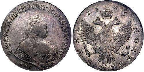 1 Rublo Impero russo (1720-1917) Argento Elisabetta I (1709-1762)