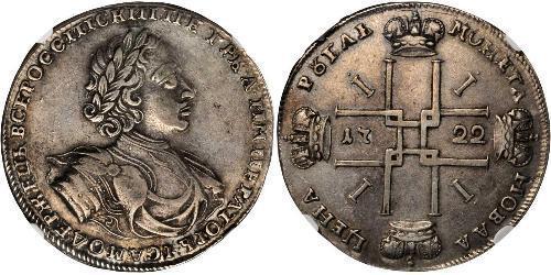 1 Rublo Impero russo (1720-1917) Argento Pietro I di Russia(1672-1725)