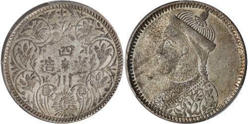 1 Rupee Tibet Argento