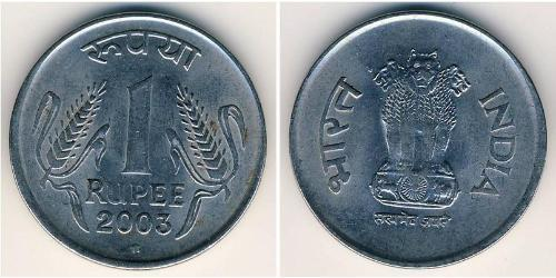 1 Rupee India (1950 - ) Copper/Nickel